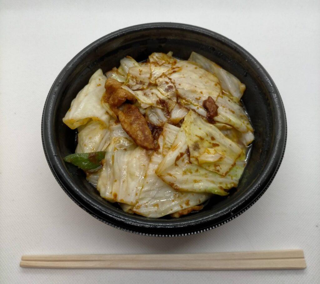 料理(北京餃子)