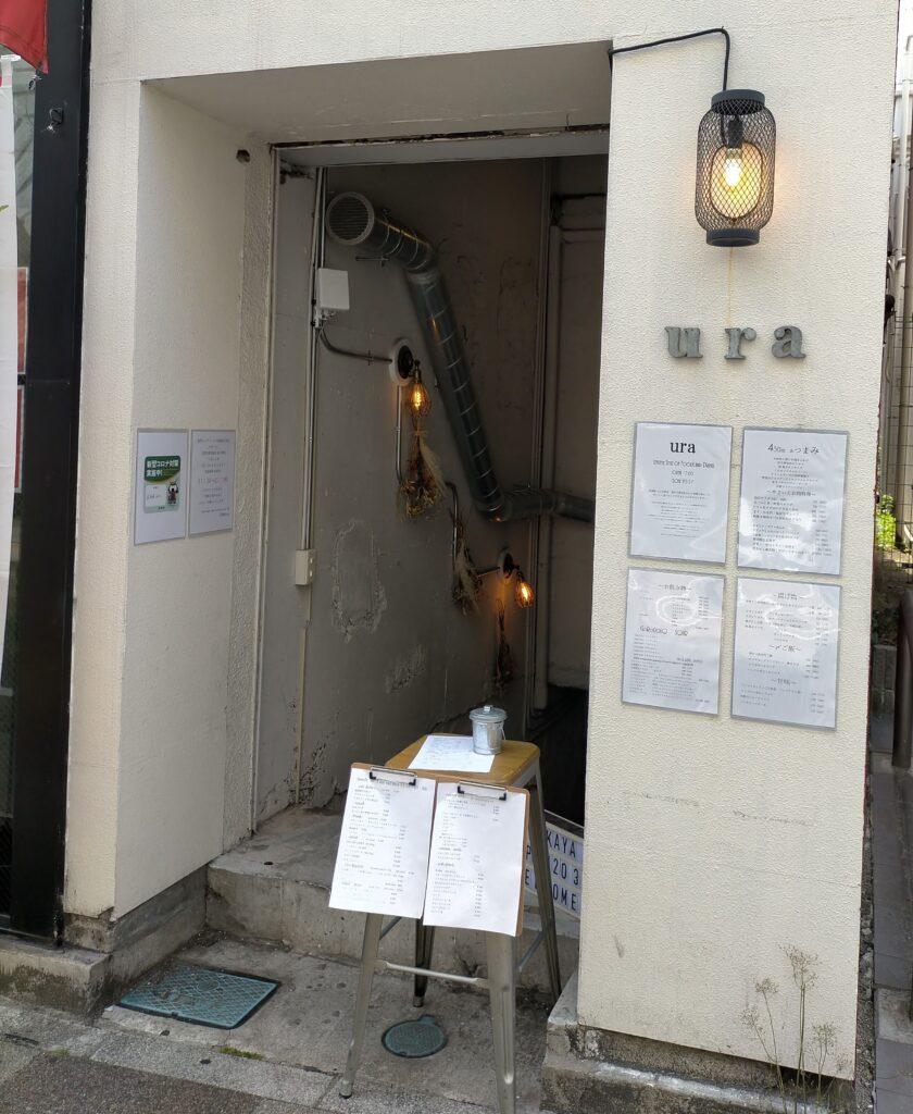 店舗外観(居酒屋 ura)