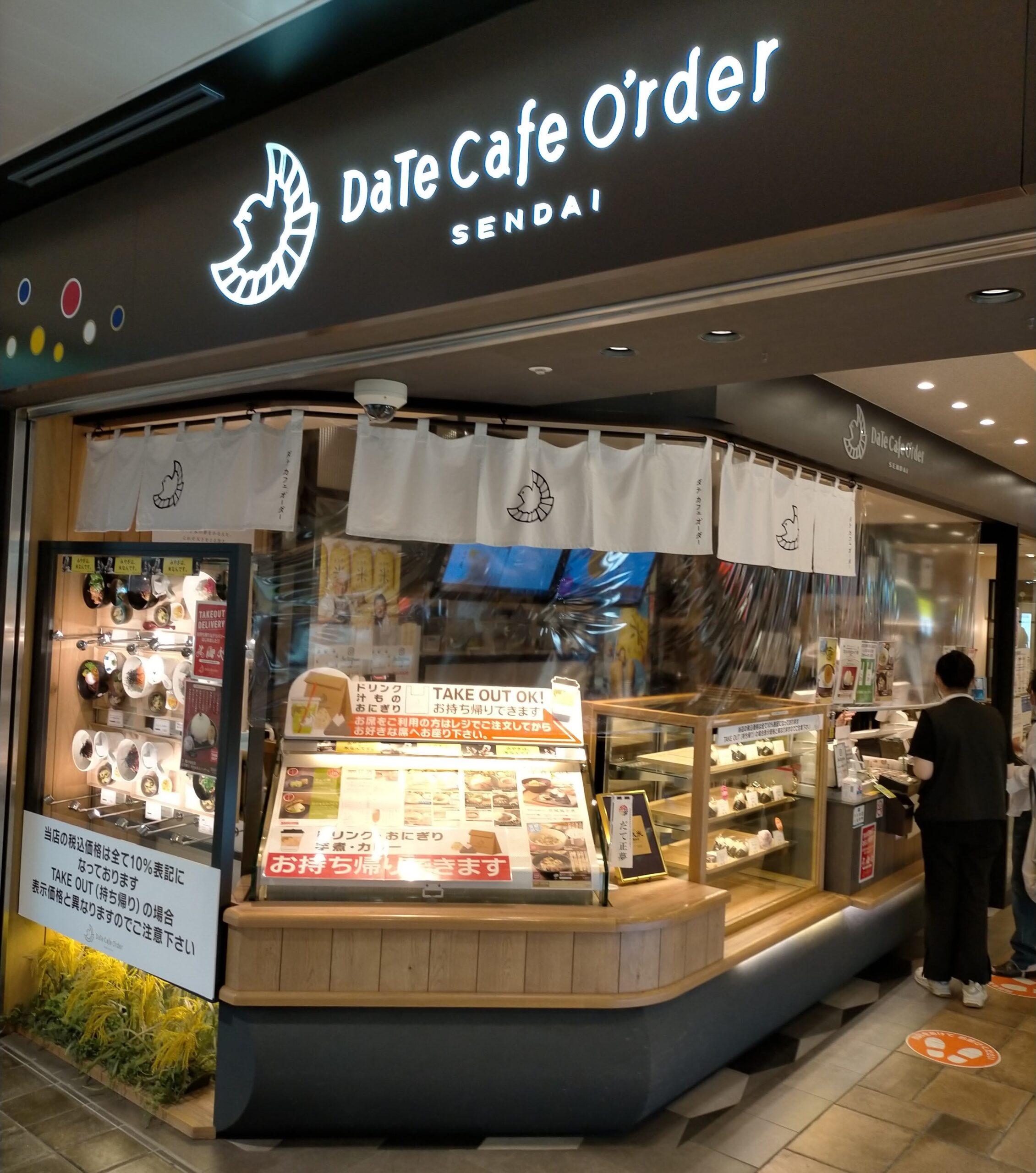 DaTe Cafe O'rder