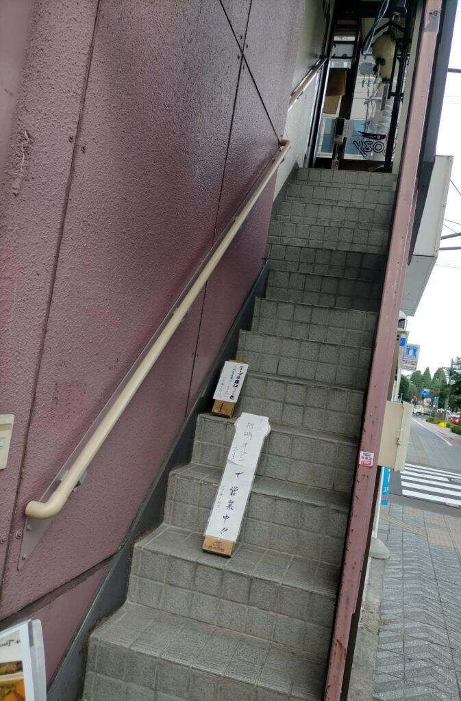 店舗外観(Cozy(コージー))