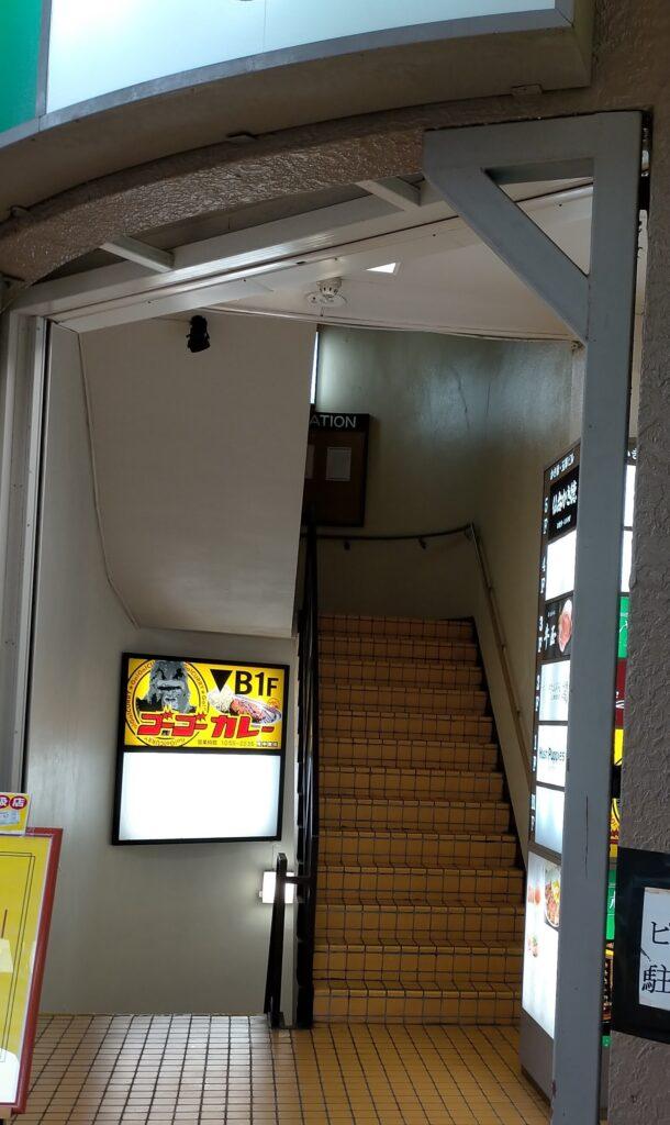 店舗外観(ゴーゴーカレー 仙台一番町スタジアム)